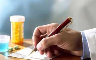 Перечень эффективных лекарств против псориаза
