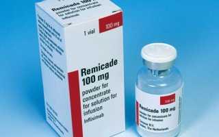 Показания к применению и побочные эффекты препарата Ремикейд