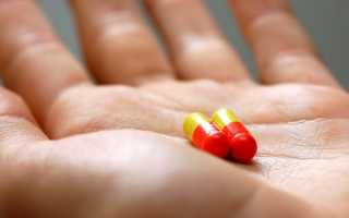 Гормональный противовоспалительный препарат Берликорт