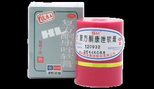 Инструкция по применению китайской мази от псориаза Король кожи