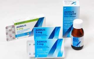 Инструкция по применению препарата нового поколения Эриус