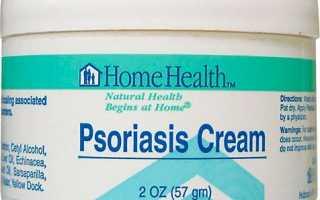 Поможет бороться с проявлениями псориаза Psoriasis Cream