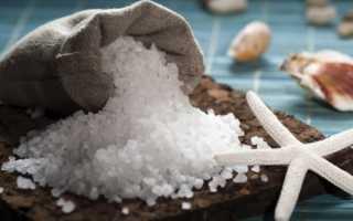 Чем может помочь морская соль при лечении псориаза?