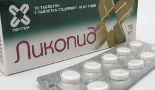 Описание лекарственного средства от псориаза Ликопид