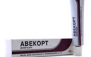 Гормональный препарат Авекорт для местного применения
