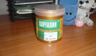 Отличное средство Карталин для лечения псориаза и дерматологических проявлений