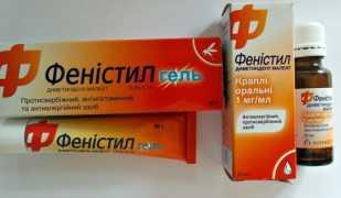 Применение Фенистила при аллергической симптоматике