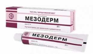 Популярный гормональный препарат Мезодерм для лечения кожных заболеваний