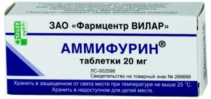 Аммифурин
