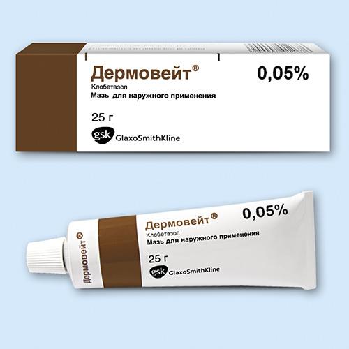 ДЕРМОВЕЙТ, DERMOVATE - инструкция по применению лекарства, отзывы, описание, цена