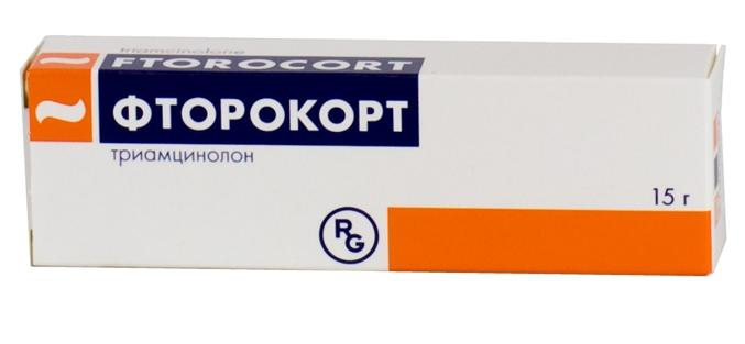 Мазь Фторокорт