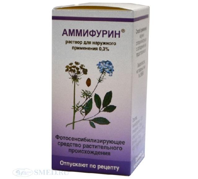 Аммифурин раствор