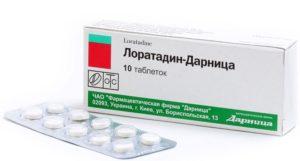 Применение таблеток Лоратадин