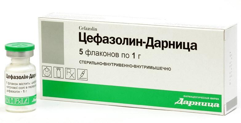 Цефазолин отзывы