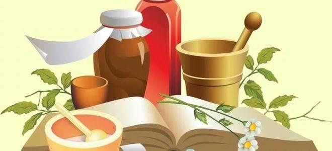 Применение рецептов народной медицины